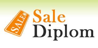 Купить диплом вуза продажа дипломов в Москве высшее образование Проблемы с дипломом Есть решение звони