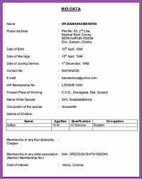 marriage biodata format in english muslim marriage resume format for boy iamfree club