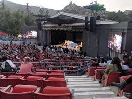 the greek theatre level 4 terrace 2