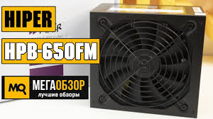 <b>HIPER</b> HPB-<b>650FM</b> обзор <b>блока питания</b> - YouTube