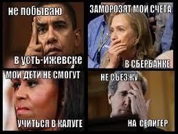 """Россия запретила въезд в страну 89 европейским политикам, - """"Немецкая волна"""" - Цензор.НЕТ 1642"""