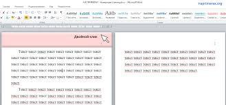 Нумерация страниц со страницы НА ПРИМЕРАХ 1 numeratciia stranitc so 2 stranitcy