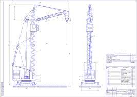 Курсовые и дипломные подъемно транспортные машины краны скачать  Курсовой проект Кран башенный МСК 25 т