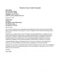 Example Teacher Cover Letters Junior High Math Teacher Cover Letter Example Cover
