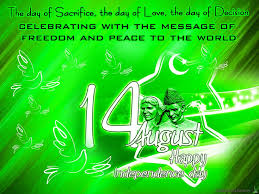 40 Pakistan Independence Day 2016 Greeting Pictures