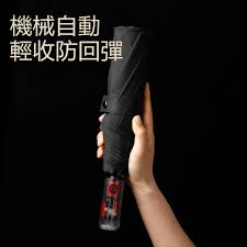 <b>Mechanical</b> Umbrella Automatic Folding Umbrella <b>Transparent</b> ...