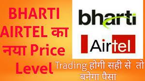 Bharti Airtel Share Price History Chart Bharti Airtel Price Level Bharti Airtel Share Price