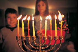 When Do You Light The First Hanukkah Candle 2017 What Is A Hanukkah Candle Called And When Do You Light Them