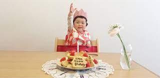1 歳 の 誕生 日 プレゼント