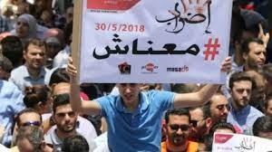 الأردن: رئيس الحكومة يرفض سحب مشروع رفع الضرائب والنقابات تدعو إلى اعتصام  شعبي