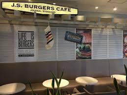 「ジャーナルスタンダード カフェ」の画像検索結果