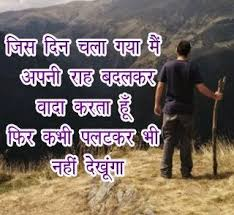 sad love wallpapers with quotes in hindi. Brilliant Hindi Image Result For Whatsapp Wallpaper Hd Hindi To Sad Love Wallpapers With Quotes In Hindi A