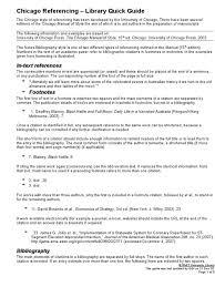 Chicago Ref Citation Sources