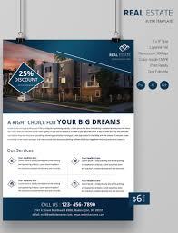 Flyer Templates For Word Email Flyer Templates Business Email Flyer Templates Free Responsive 19