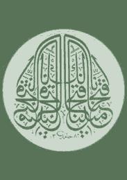 Islam Frau Und Familie
