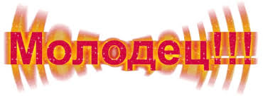 Плейкаст АНДРЕЙ ПОЗДРАВЛЯЮ С ЗАЩИТОЙ ДИПЛОМА  Изображение для плейкаста