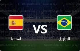 بث مباشر البرازيل واسبانيا يلا وشوت   Yalla Shoot   مشاهدة مباراة البرازيل  واسبانيا بث مباشر في نهائي اولمبياد طوكيو - كورة في العارضة