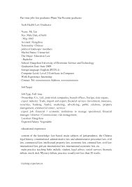Parts Of A Resume Resume Letter Parts yralaska 24