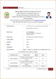 Sample Teaching Resume Pdf For Job With No Experience Teacher Cv