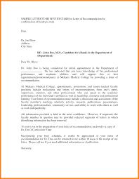 academic reference letter letter format clarification copy academic reference letter academic