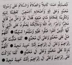 Kurban bayramı Arapça hutbe duaları - Mihrap Haber