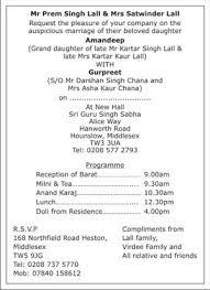 sikh wedding invitation wordings,sikh wedding wordings,sikh Wedding Invitation Cards Sikh Wedding Invitation Cards Sikh #23 sikh wedding invitation cards wordings