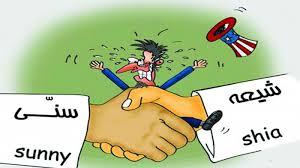 Image result for اتحاد شیعه و سنی