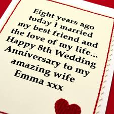 8th anniversary card personalised with the name of your husband or wife