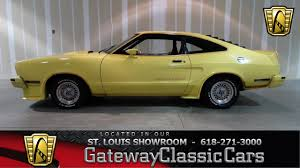 1978 Ford Mustang King Cobra - Gateway Classic Cars St. Louis ...