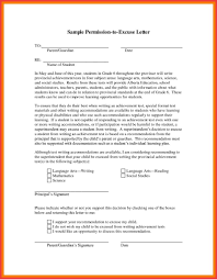 Doctor Letter Excuse Sample New Excuse From Jury Duty Letter From