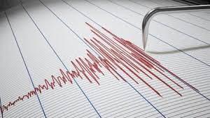 Deprem mi oldu? Son dakika 10 Temmuz nerede deprem oldu? Son depremler  listesi...