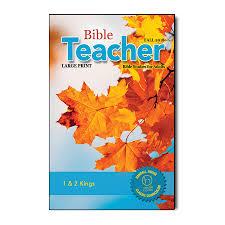 Literature Curriculum Randall House Bible Teacher Classic
