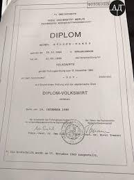 Фейковый диплом и кража млн в чем обвиняют претендента на  Таким образом арбитраж участников сделки среди которых был и Мюллер Ханке составил до 75 млн утверждает Дубинский