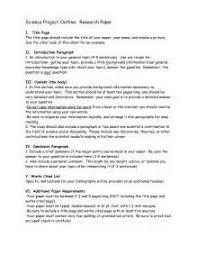 higher english critical essay help order custom essay knowledge is power essay writing