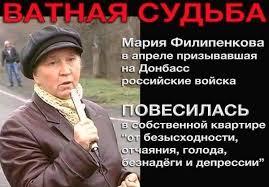 """Кремль привітав із """"перемогою на виборах"""" ватажків луганських і донецьких терористів - Цензор.НЕТ 598"""