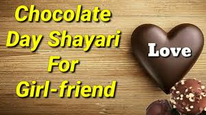 Chocolate Day Shayari Status Sms For Girlfriend Boyfriend In Hindi English Whatsapp Status Talking