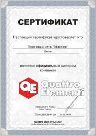 Зарядное <b>устройство</b> 6А <b>QUATTRO ELEMENTI BC</b> 6M купить по ...
