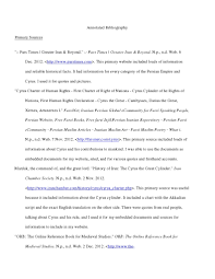 Annotated Bibliography Research Paper Unique Pdf Police Performance