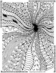 Printable Difficult Coloring Pages Az Coloring Pages throughout ...