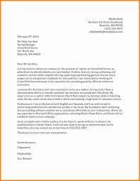 cover letters for cashiers sample cover letter for resume best of 7 sample cashier cover letter
