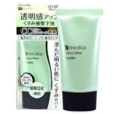 image is loading kanebo a makeup base foundation primer green redness