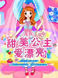 makeover adorable princess sweet cute