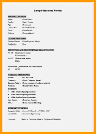 Salary Expected In Resume Perfect Resume