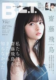 た ぬ き ん At Ashutanu46 Twitter