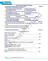 إجابة امتحان اللغه الانجليزية للصف الثالث الثانوي، ورق اجابة امتحان  الانجليزى للثانوية العامة 2020