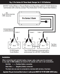 cabela's pro series marine battery chargers cabela's motorguide 3 bank charger at 3 Bank Marine Battery Charger Wiring Diagram