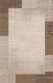 Image is loading 17-Stories-Ginsue-Brown-cream-Area-Rug 17 Stories Ginsue Brown/cream Area Rug | eBay