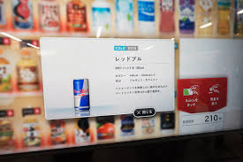 Vending Machine Interface Mesmerizing Adventures In Japanese UI Design Acure Drinks Vending Machine