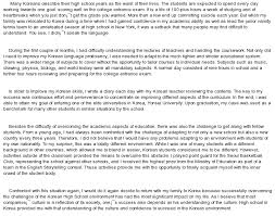 teacher resume volunteer experience registered dietitian resume flashback essay anne frank essay topics