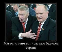 Зюганов призвал Путина включить оккупированные территории Донбасса в состав России - Цензор.НЕТ 4045